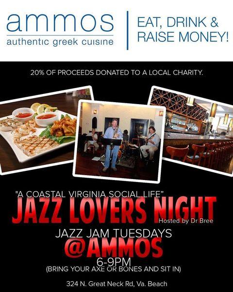 Jazz jam greek wine hr fen hampton roads friends for Ammos authentic greek cuisine