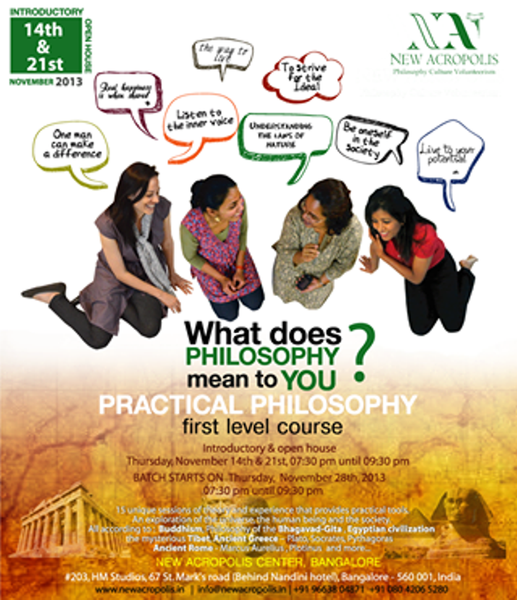 An Introduction To The House: Introduction To The Practical Philosophy First Level