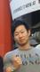 Kenji A.